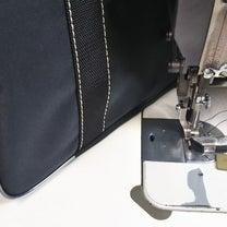 スクールバッグの縁巻きの記事に添付されている画像