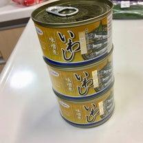 イワシ缶の記事に添付されている画像