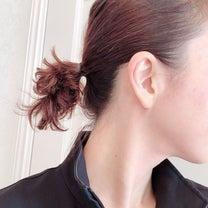 オーガニックコスメ「オモワ」のオールインワンバームで髪もお肌も保湿できちゃうの記事に添付されている画像