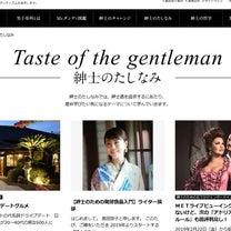 【連載】紳士のための発酵食品入門の記事に添付されている画像
