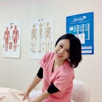滋賀県長浜市 ゆい整体院  毎日いろんな人と出会う仕事、楽しいです♡の記事に添付されている画像