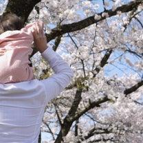 【3月の予定】上尾おうち教室・イベント出展情報etcの記事に添付されている画像