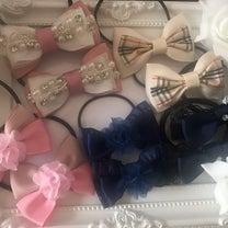 卒園 入学ヘアゴム♡オーダー品の記事に添付されている画像
