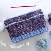 裂き編みみたいですが【ロッカーフッキング】という技法です!の記事に添付されている画像