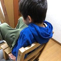 ヘアカット♡の記事に添付されている画像
