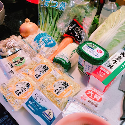 業務スーパーで野菜を買い出し2歳と料理の記事に添付されている画像