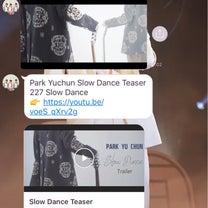 SLOW DANCE Teaserの記事に添付されている画像