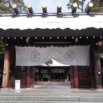 籠神社&真名井神社✨の記事に添付されている画像