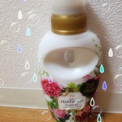 良い香りの記事に添付されている画像