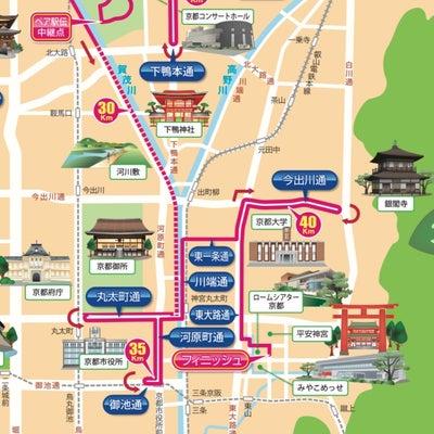 京都マラソン2019レースレポ2の記事に添付されている画像