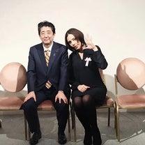 フィフィ 2004年初当選の蓮舫氏巡り逆ギレ「何度も謝ってもダメなんですか?」の記事に添付されている画像