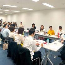 katsu塾6期 6回目の記事に添付されている画像