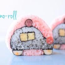 パトカー追加しました!飾り巻き寿司メニューの記事に添付されている画像