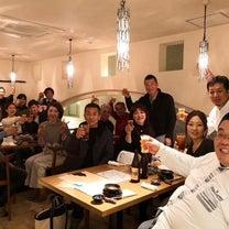 ブログセミナー達成会(懇親会)・・・の巻の記事に添付されている画像
