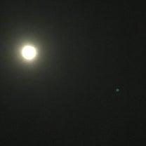 乙女座満月 変わりゆく中でのリアルな光の記事に添付されている画像