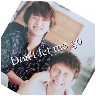 Don't let me go 19の記事に添付されている画像
