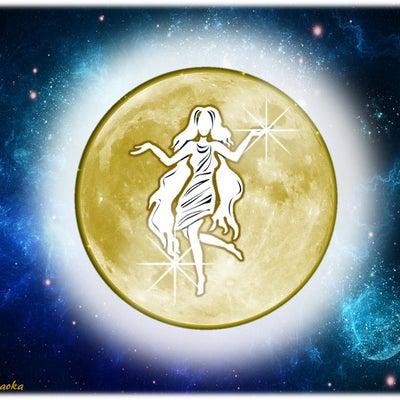 2019年2月20日「具現化のエネルギー」が発動する満月の記事に添付されている画像