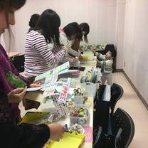 2月アルバムカフェ開催 ありがとうの記事に添付されている画像