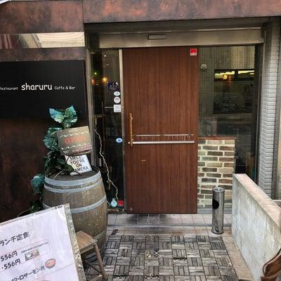 町田で昼から飲み放題!の記事に添付されている画像