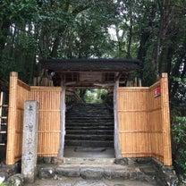 雨の京都初体験!詩仙堂もかんざし作りも初体験!感動な2日間でしたの記事に添付されている画像
