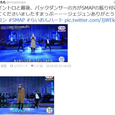 ジェジュン★らいおんハート「バックダンサーの振り付けがSMAPと同じ」の記事に添付されている画像