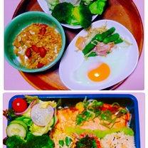旦那の朝ごはんとお弁当ヾ(´︶`*)ノ♬の記事に添付されている画像