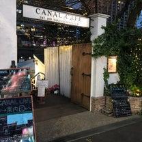 またまたお江戸を楽しむ④   CANAL  CAFEから東京タワーの記事に添付されている画像