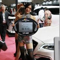 東京オートサロン2019~M´z SPEED PART29 ~の記事に添付されている画像