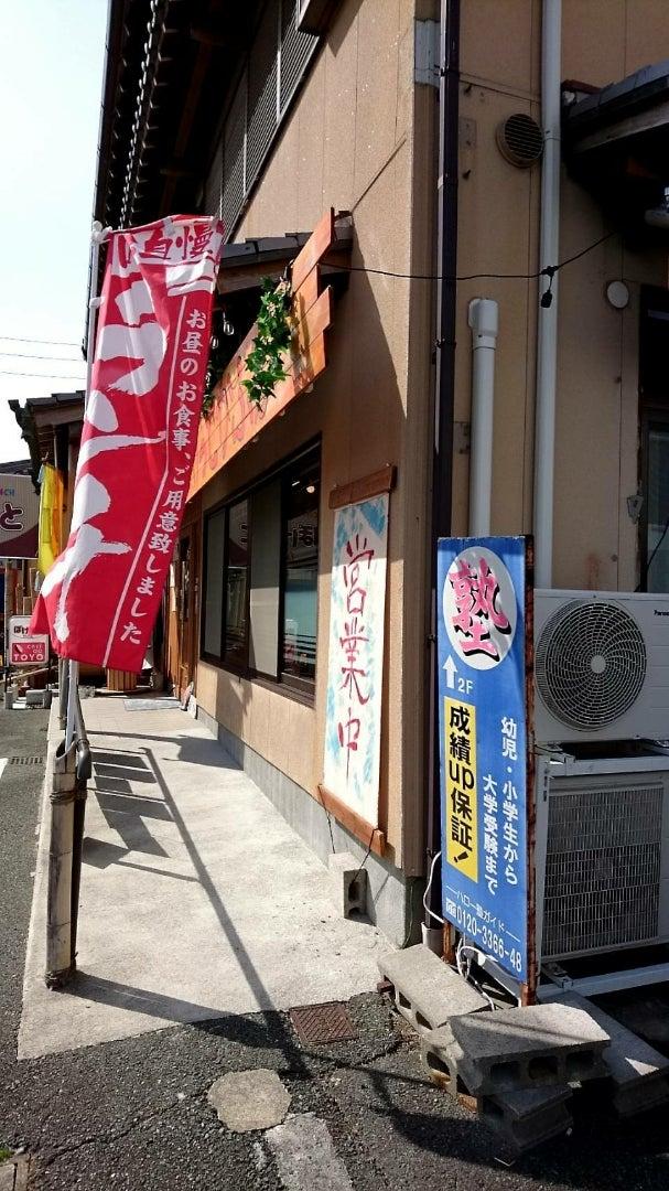 わた せい 松阪 市