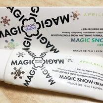 化粧下地は MAGIC SNOW CREAMの記事に添付されている画像