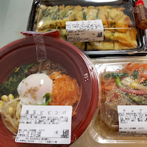 韓国料理も3つで千円の記事に添付されている画像
