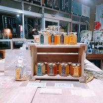 【嫁のオススメ】新潟県内純正はちみつ【HACHIBEI/八米】のハチミツの記事に添付されている画像