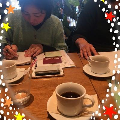 沖縄コスメ勉強会の記事に添付されている画像