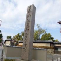 天王寺駅に初めて来ましたの記事に添付されている画像