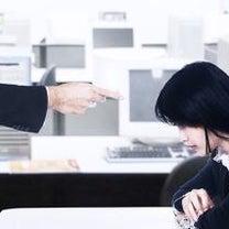 仕事が嫌になるの記事に添付されている画像