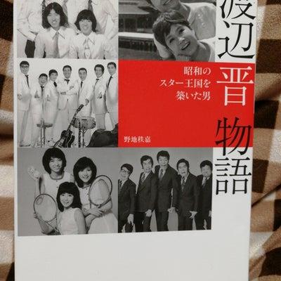 まんだらげと拓郎さんの話の記事に添付されている画像