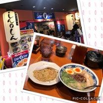福岡満喫旅 Food編の記事に添付されている画像