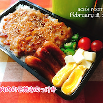 【次男弁当】豚肉のみそ焼きのっけ弁/鶏胸肉のミックスソース【晩ごはん】ナポリタンの記事に添付されている画像