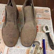 最近 靴の修復に ハマっているの記事に添付されている画像