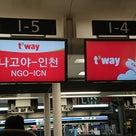 2019年1月!やっと今年のソウル旅行記スタート♪の記事より