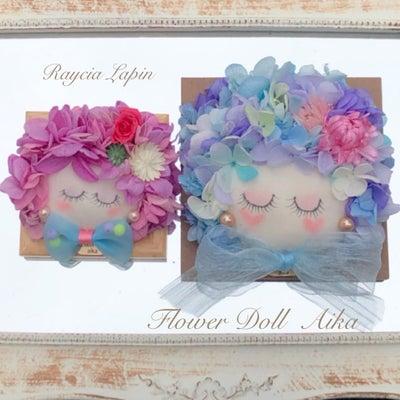 FlowerDoll Aikaちゃんの記事に添付されている画像