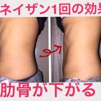 ■あんなに胸板が厚かったのに~薄くなったから~2カップUP~チネイザンの効果~の記事に添付されている画像