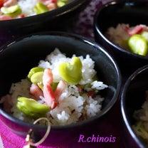 豆燜飯(そら豆とベーコンの炊き込みご飯)の記事に添付されている画像
