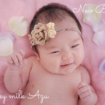 出産お祝いにも!ニューボーンフォト♡の記事に添付されている画像