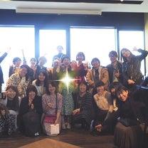 縁九州イベント大成功大大大感謝✨✨の記事に添付されている画像