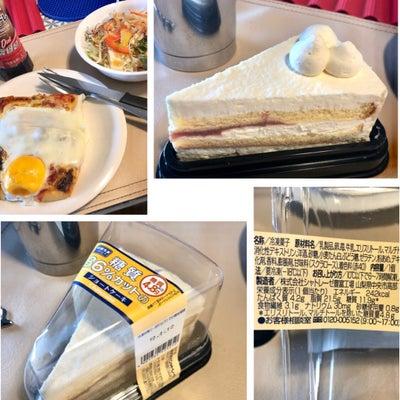 標準体重からのダイエットの大変さの記事に添付されている画像