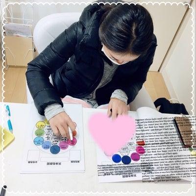上田市の誕生色数鑑定士さんが誕生しました♡の記事に添付されている画像