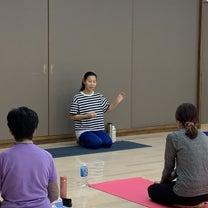 YUZU先生の太陽礼拝ワークショップの記事に添付されている画像