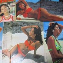 み~つけた!今も人気です!「アグネス・ラムさん」切り抜き グラビアアイドルの記事に添付されている画像