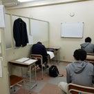 期末試験終了後の授業でしたが、創己では通常トレーニング学習は普通にこなしていますよ。の記事より